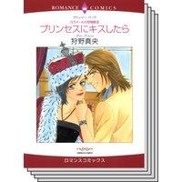 ハーレクインコミックス セット 2020年 vol.415