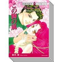 ハーレクインコミックス セット 2020年 vol.425