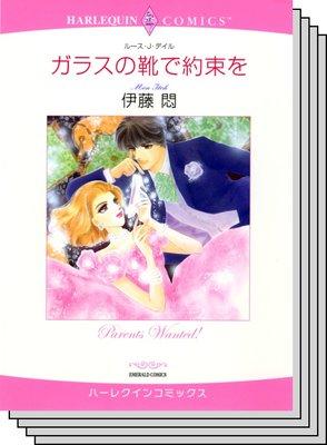 ハーレクインコミックス セット 2020年 vol.430