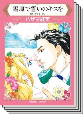 ハーレクインコミックス セット 2020年 vol.432