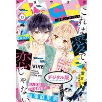 Sho‐Comi 2020年13号(2020年6月5日発売)