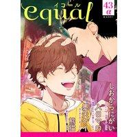 equal vol.43α