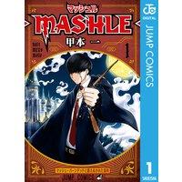 マッシュル-MASHLE-