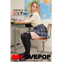 LOVEPOP デラックス ジェマ 001