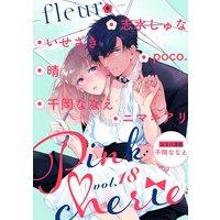 Pinkcherie vol.18 −fleur−【雑誌限定漫画付き】