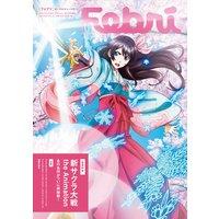 Febri(フェブリ) Vol.61 [巻頭特集]新サクラ大戦 the Animation