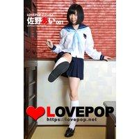 LOVEPOP デラックス 佐野あい 001
