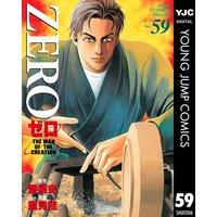 ゼロ THE MAN OF THE CREATION 59