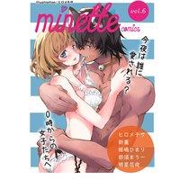 minette comics vol.6