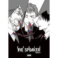 【バラ売り】CANIS−THE SPEAKER− Chapter.10