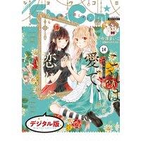 Sho‐Comi 2020年14号(2020年6月19日発売)