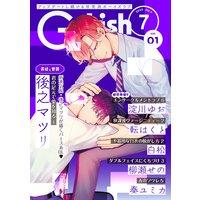 G−Lish2020年7月号 Vol.1