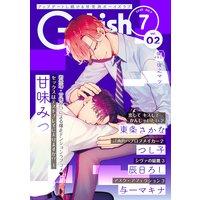G−Lish2020年7月号 Vol.2
