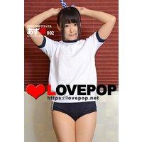 LOVEPOP デラックス あず希 002