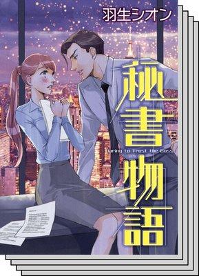 特選!想い出ピックアップ春リリース セット vol.15