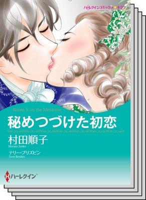 ヒストリカル・ロマンス テーマセット vol.26
