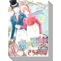 ヒストリカル・ロマンス テーマセット vol.27