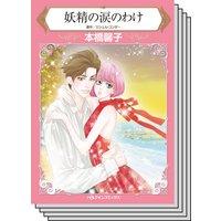 ピュアロマンス セット vol.12