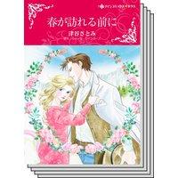 ピュアロマンス セット vol.13