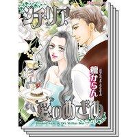 特選!想い出ピックアップ夏リリース セット vol.12
