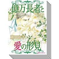 特選!想い出ピックアップ夏リリース セット vol.14