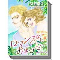 特選!想い出ピックアップ冬リリース セット vol.12