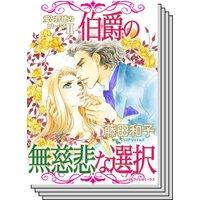 特選!想い出ピックアップ冬リリース セット vol.14