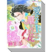 特選!想い出ピックアップ冬リリース セット vol.16
