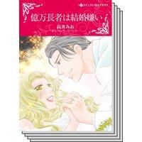 特選!想い出ピックアップ冬リリース セット vol.17