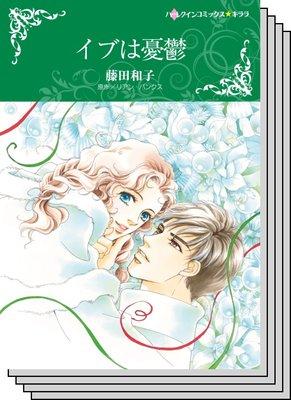 特選!想い出ピックアップ冬リリース セット vol.19