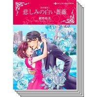 特選!想い出ピックアップ冬リリース セット vol.21