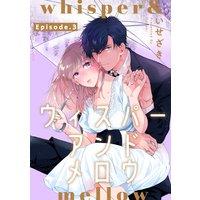 whisper&mellow −ウィスパーアンドメロウ− Episode.3《Pinkcherie》