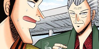 【タテコミ】銀と金【フルカラー】_サムネイル