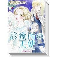 ドクターとピュアロマンス セット vol.1