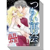 ドクターとピュアロマンス セット vol.2