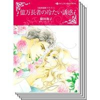 藤田和子×富豪 セット vol.1