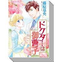 癒しのストーリー セット vol.1