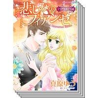 癒しのストーリー セット vol.2