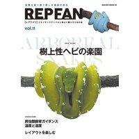 REPFAN vol.11
