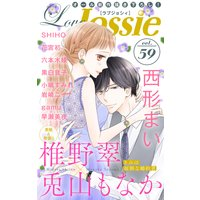 Love Jossie Vol.59