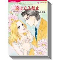 ハーレクインコミックス セット 2020年 vol.449