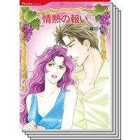 ハーレクインコミックス セット 2020年 vol.490