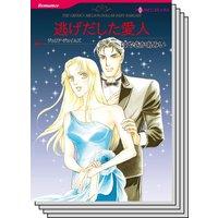 ハーレクインコミックス セット 2020年 vol.491