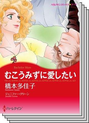 ハーレクインコミックス セット 2020年 vol.512