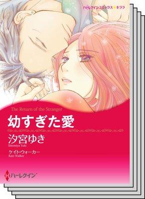 特選!想い出ピックアップ春リリース セット vol.1