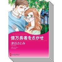 特選!想い出ピックアップ春リリース セット vol.2