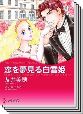 特選!想い出ピックアップ春リリース セット vol.4