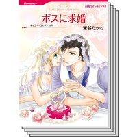 特選!想い出ピックアップ春リリース セット vol.6