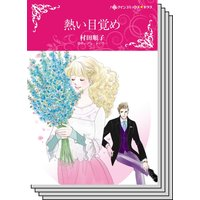 ピュアロマンス セット vol.8