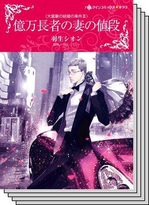 特選!想い出ピックアップ夏リリース セット vol.1